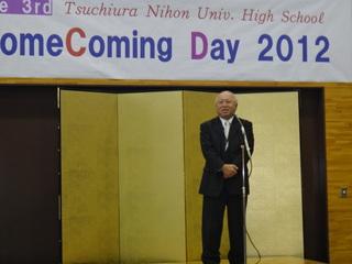 2012.11.12高校同窓会2.JPG