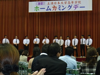 2012.11.12高校同窓会1.JPG